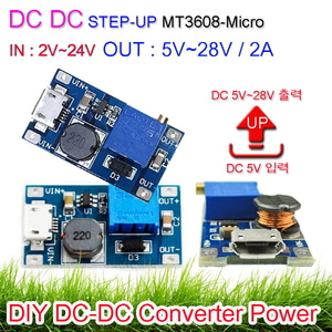 [WZ-5] [부스터 컨버터] DC DC STEP-UP Converter Power MT3608-Micro 5.0V~28.0V / 2A